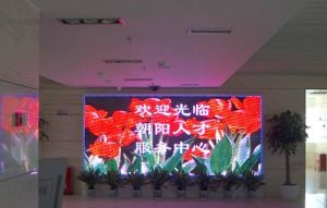 P10 Indoor Mesh/Curtain LED Display Video Wall pictures & photos