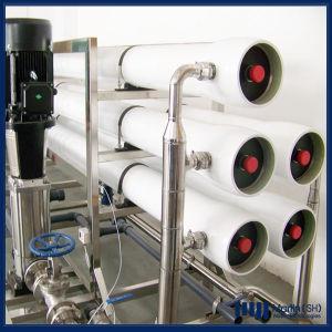 FRP Membrane Pressure Vessel Housing pictures & photos