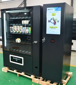 26 Inch Touch Screen Vending Machine