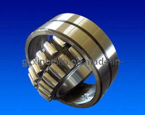 Self-Aligning Roller Bearing (222181) NACHI Bearing