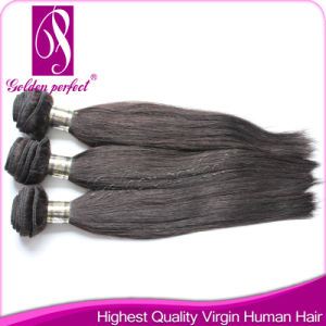 Brazilian Human Hair Weave Silky Straight (GP-BR-SL)