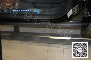 Range Rover Discovery Auto Accessory Electric Running Board/ Side Step pictures & photos