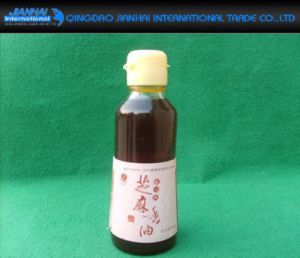 Small Capacity Glass Sesame Oil Jar with Plastic Cap pictures & photos