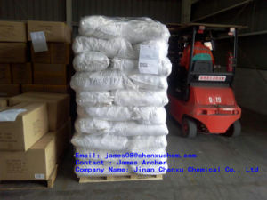 Water Soluble Grade Ammonium Polyphosphate pictures & photos