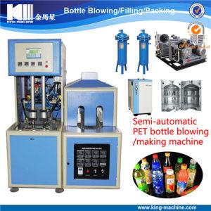 Tea / Coffee / Aqua Bottle Blowing Machine pictures & photos