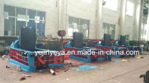 Hot-Sale Scrap Metal Baling Machine with Intergration Design (YDF-160A) pictures & photos