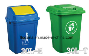 Small Litre Plastic Dustbin HDPE with Open Top Lids pictures & photos