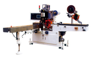 Handkerchief Facial Packing Machine (JWC-MINI-BZ) pictures & photos