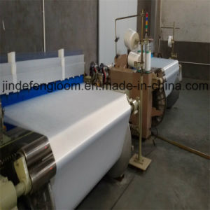 Double Nozzle Single Pump Water Jet Loom with Dobby Shedding pictures & photos