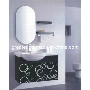 Wall Black Steel Bath Vanity (GD5016)