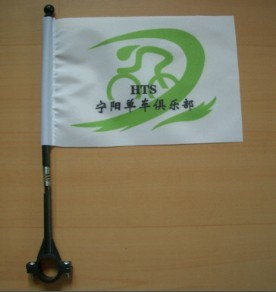 Festival Flag/Advertisement Flag/Decoration Flag/ Car Flag (bicycle flag 0005) pictures & photos