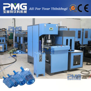 Semi Automatic 5 Gallon Water Bottle Blow Molding Machine pictures & photos
