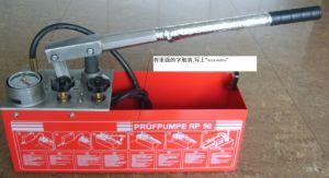 Testing Pump (60005)