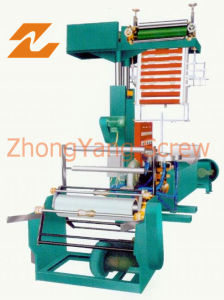 Film Blown Extruder Single Screw Machinery pictures & photos