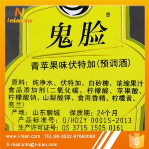 Customized Printing Drink Juice Bottle Label pictures & photos