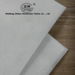 Agriculture PP Non -Woven Fabric pictures & photos