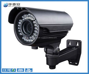 Economic P2p 720p IR Bullet CCTV Camera (HT-M280)