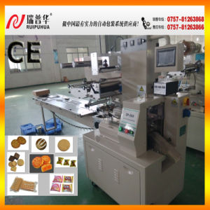 Cookies Automatic Packing Machine Zp500 pictures & photos