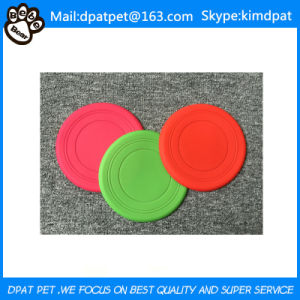 Dog Toy Rubber pictures & photos