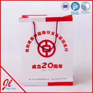 Customized Printed Shopping Paper Bag Custom Brown Paper Shopping Bag Hot Sale pictures & photos