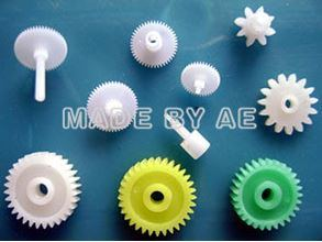 Plastic Helical Gear Wheel for Drone pictures & photos