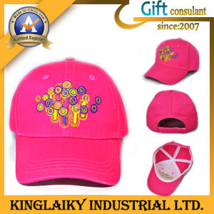 Custom Baseball Hat with Embroidery Logo (KFC-004) pictures & photos