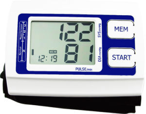 Arm Type Blood Pressure Monitor (Hz-558) pictures & photos