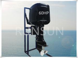 60HP Diesel Outboard Motor (DOM60H)