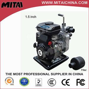2 Inch Mini High Pressure Electric Water Pump Motor Price