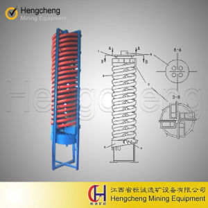 Large Capacity Spiral Chute Mineral Separation Machine with Strong Adaptability (5LL)