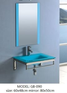 Tempered Glass Basin with Silver Mirror