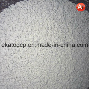 Hot Selling Feed Grade Dicalcium Phosphate 18% (DCP) pictures & photos