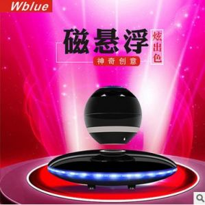 The New Wireless Bluetooth Speaker Bluetooth Audio Magnetic Colorful Touch Button Factory Direct Magnetic Levitation pictures & photos