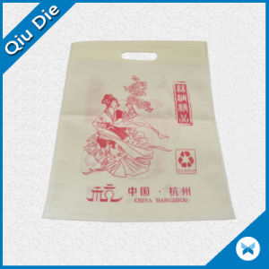 Advertising Non-Woven Bag for Promotional Hand Bag pictures & photos