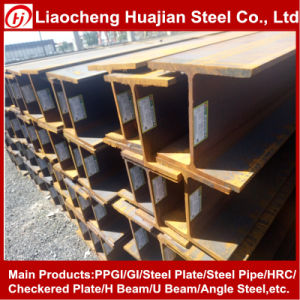 40 Feet H Beam Used on Trailers Chassis pictures & photos