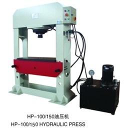 Hydraulic Press Machine (HP100/HP150/HP200/HP300/HP400/HP500/HP630) pictures & photos