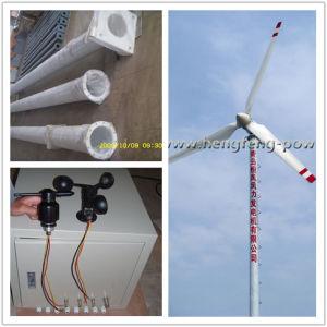 Industry Use Wind Turbine Generator (HF9.0-15KW)