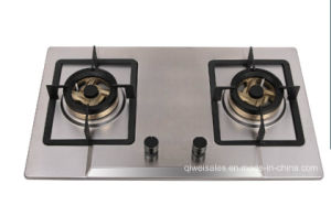 Gas Stove with 2 Burners (JZ(Y. R. T)2-920) pictures & photos