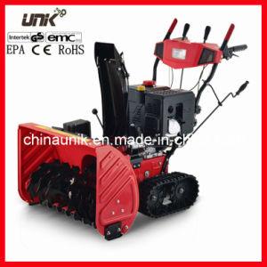 Wheel Snow Thrower (UKSX5535-110)