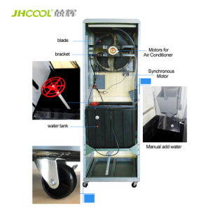 Fully Functional Household Home Portable Water Cooler Fan pictures & photos