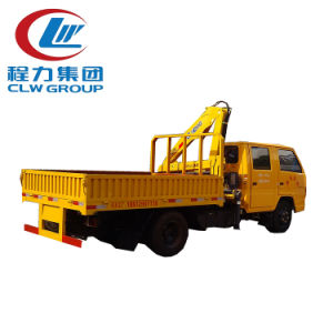 Double Cabin Chinese Brand Tipper Trucks for Sale pictures & photos