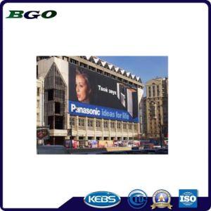 Frontlit PVC Flex Banner PVC Film (200dx300d 18X12 300g) pictures & photos