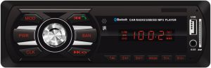 Cheap Price LED Display 1 DIN Car Stereo with Bluetooth pictures & photos