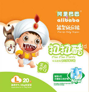 High Quality Softtextile Baby Diapers Factory in China pictures & photos