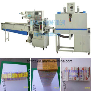 High Quality Full Automatic Pharmaceutical Boxes Shrink Wrapping Machine pictures & photos