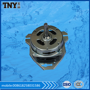 Cixi Washing Machine Parts Spin Motor pictures & photos