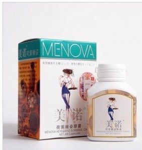 Menova Heyeqianzi Herbs Slimming Capsules, Weight Loss Products pictures & photos