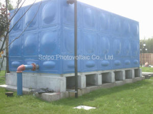 Insulated Storage Tank