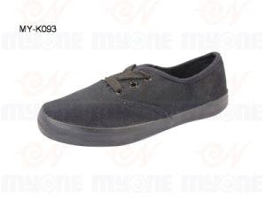 Children′s Shoes (MY-K093)