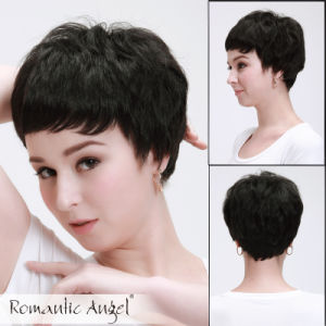 Short Black Synthetic Wig pictures & photos